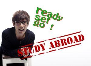 studente all'estero